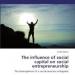 הספר הראשון בארץ על יזמות עסקית/חברתית